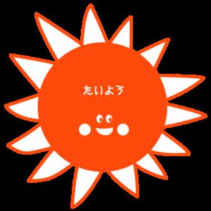 たいようロゴ